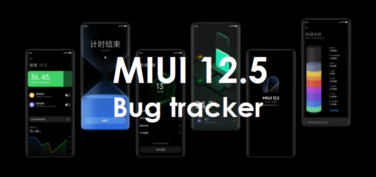 [Update: Sept. 10] Xiaomi MIUI 12.5 update bugs, problems, & issues tracker: Here's the current status
