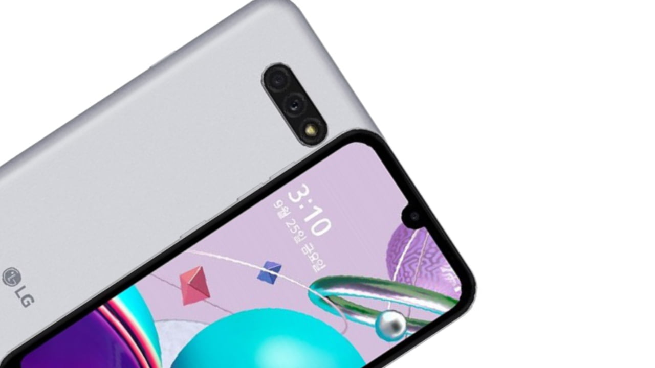 LG V50S ThinQ & Q31 set to receive Android 11 update in Q3 as per company's official schedule